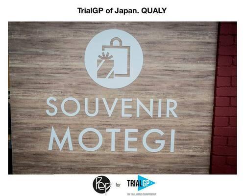 Mondiale Trial. Toni Bou raddoppia in Giappone (7)