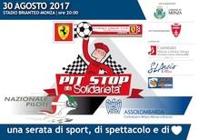 GP Italia F1 2017, Eventi: Nazionale Piloti il 30 agosto allo stadio