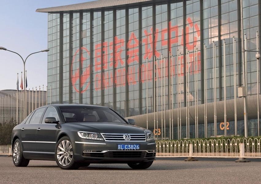 Volkswagen Phaeton 4.2 V8 4mot. tip. 5 posti (5)