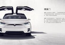 Tesla va in Cina?