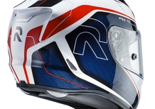 Nuovo casco integrale HJC RPHA11