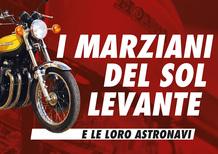 Libri per motociclisti: I marziani del Sol Levante e le loro astronavi