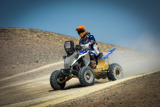 Quad in azione alla Dakar 2018