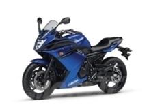 Carrellata di aggiornamenti per Yamaha