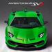 Lamborghini Aventador SVJ. Eccola prima di Pebble Beach