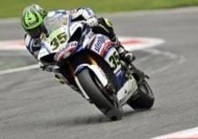 E' Cal Crutchlow il più veloce nelle prove del venerdì a Monza