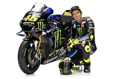 MotoGP. Yamaha svela la livrea 2019 di Rossi e Viñales (7)