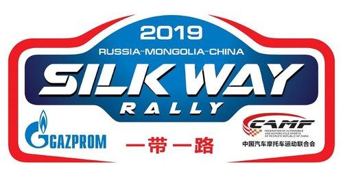 Silk Way Rally 2019. La Favolosa Trilogia d'Oriente è Campionato del Mondo (2)