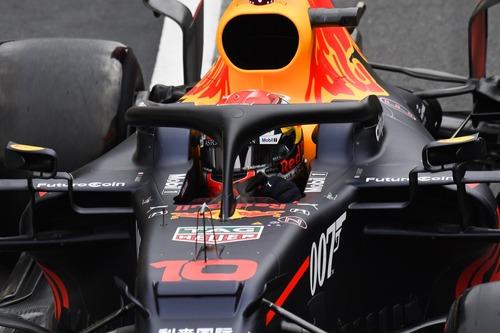 F1, GP Silverstone 2019: Vettel, che succede? (7)