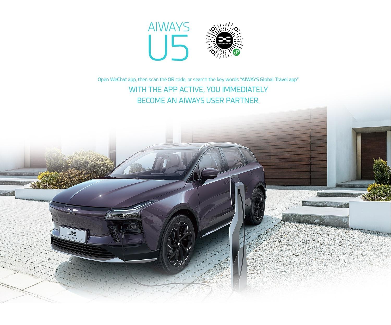 """SUV """"come il Q5"""" però elettrico, economico e super affidabile? U5 (cinese) [video]"""