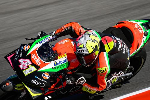 MotoGP 2019. Marc Marquez, pole con brivido ad Aragon (5)