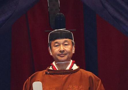 Naruhito, l'imperatore di un'industria a luci e ombre