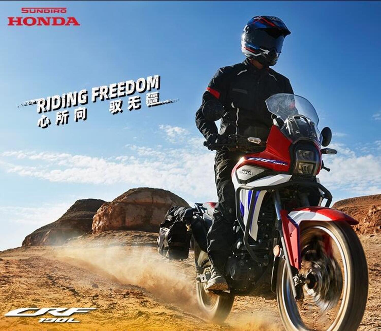 Honda CRF190L, una piccola Africa Twin