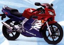 Honda NSR 1 125 R (1999 - 00)