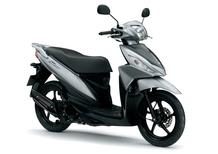 Suzuki Address 110 (2015 - 17)