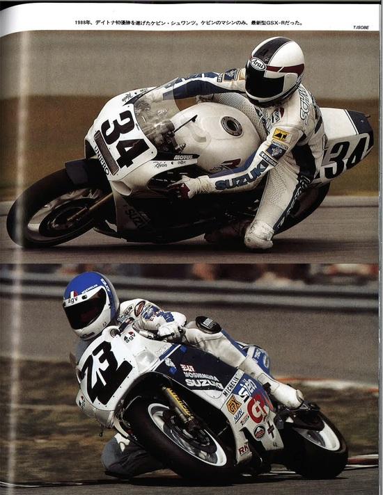 Due talenti legati al marchio Yoshimura: Kevin Schwantz e Doug Polen