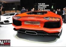 Lamborghini: tutto esaurito per la Aventador