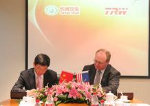 Great Wall: joint venture e collaborazioni internazionali