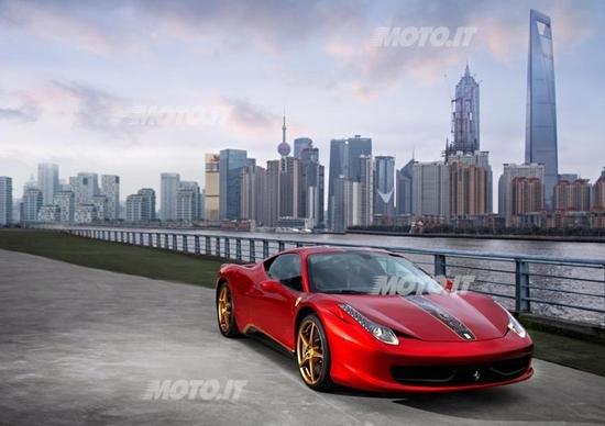 """Ferrari 458 Italia """"20th Anniversary Special Edition"""""""