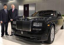 Rolls-Royce: ricevuto il più grande ordine nell'area pacifico asiatica