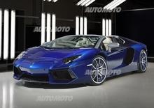 Lamborghini: aggiornato il programma di personalizzazione Ad Personam