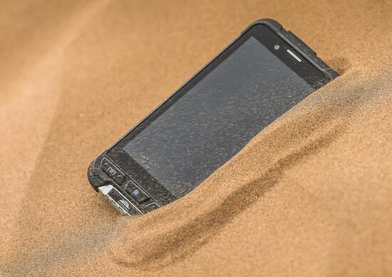 """Dakar 2017 """"Mission"""" Partner. Telefono Unico? HardMadillos Extreme 4.7"""